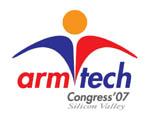 Armtech_logo_sm2